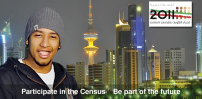 Kuwait Census 2011